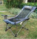 雙十一返場促銷戶外休閒折疊椅躺椅便攜式午睡午休床椅野外露營靠背折疊釣魚椅子jy