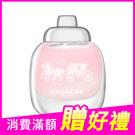 COACH 時尚經典女性淡香水 4.5ml【美人密碼】