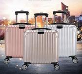 行李箱小型旅行箱萬向輪女18寸拉桿登機箱
