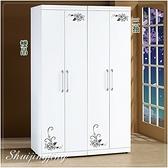 【水晶晶家具/傢俱首選】CX1227-1-2 紫羅蘭4*6.5呎雙吊/三抽白色衣櫃二件全組