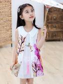 古裝網紅女童裝漢服古風休閒裝紗裙復古裝長裙小童寶寶裙子洋裝大童裙 小天使