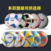 【優選】小學生兒童青少年成人訓練比賽足球