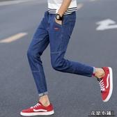 新款九分牛仔褲男青年韓版修身潮流天薄款小腳9分褲子