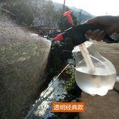 手動氣壓式透明噴壺澆花灑水澆水壺小型噴霧器園藝工具家用噴霧瓶
