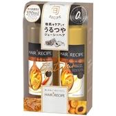 [Hair Recipe]P&G蜂蜜&杏桃保濕無矽洗髮精370ml+護髮素370g