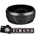 【EC數位】JJC LH-JX70 SILVER 遮光罩 金屬黑色 適用 FUJIFILM 富士 LH-X70 遮光罩