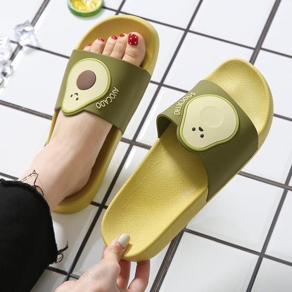 拖鞋女家用防滑室內居家可愛涼拖鞋男外穿【倪醬小舖】