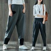 寬鬆顯瘦純棉休閒褲女大尺碼長褲子百搭蘿卜衛褲哈倫褲 降價兩天