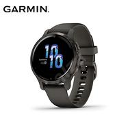 【GARMIN】Venu 2S GPS 智慧腕錶 隕石灰