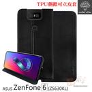【愛瘋潮】Metal-Slim ASUS Zenfone 6 ZS630KL TPU側掀 可立皮套