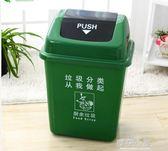 加厚分類塑料垃圾桶60L商業物業含蓋環衛桶可回收垃圾箱60升四色QM『櫻花小屋』