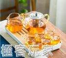 日式耐熱玻璃功夫茶具套裝家用簡約現代花茶壺過濾紅茶泡茶器茶杯ATF 極客玩家