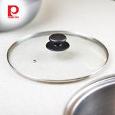 【日本珍珠金屬】耐熱玻璃鍋蓋-26cm