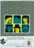 【正版全新CD清倉 2折】合輯/ The Crew樂酷‧概念合輯首發紀念版(CD+潮T女款)