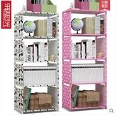 簡易書架置物架學生桌上書櫃落地兒童床頭 儲物收納櫃簡約