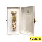 2022.04.30 哈美尼雅錠 120錠/盒 (日本製造) 專品藥局【2014416】