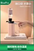 飲水機BluePro博樂寶口袋熱水機 即熱式飲水機家用便攜臺式小型迷你速熱 LX 220V 智慧e家