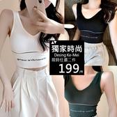 克妹Ke-Mei【AT60265】大奶系列!字母電繡繃帶厚墊爆乳馬甲背心