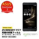 TWMSP★按讚送好禮★EyeScreen ASAU ZenFone 3 Ultra ‏(ZU680KL)‏ EverDry PET 螢幕保護貼