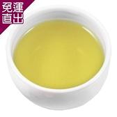 那魯灣 松輝茶園有機綠茶(半斤/共4盒) (半斤/共4盒)【免運直出】