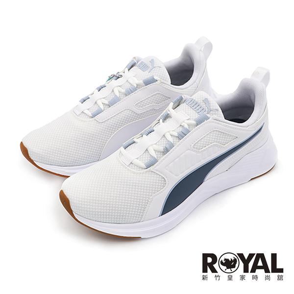 Puma DISPERSE XT REFINED 全白 透氣 記憶鞋墊 運動鞋 男款 NO.B2257【新竹皇家 19523202】