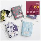 票卡夾-植物花語名片夾/卡片夾-共4色-(特價品)-A07070084-天藍小舖