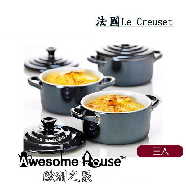 法國 Le Creuset  小烤盅 10cm 3入 (特別款亮黑色) #91012900159000