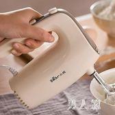 打蛋器電動家用迷你打發奶油烘焙小型攪拌器手持 df240男人範