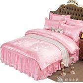 夏季床裙四件套冰絲綢被套天絲棉綸床裙床罩1.5/1.8/2.0床上用品 全館單件9折