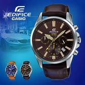 CASIO 卡西歐 手錶專賣店 EDIFICE EFV-510L-5A 男錶 真皮錶帶 礦物玻璃 防水 日期 秒錶