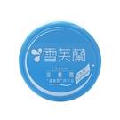 雪芙蘭 滋養霜(60g) 清爽型【小三美...