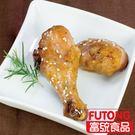 【富統食品】香烤棒腿 2支/包