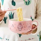 泡麵碗陶瓷碗家用大號拉面即食麵杯飯盒日式餐具碗筷套裝學生