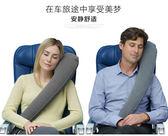 坐高鐵充氣枕頭U型枕旅行枕硬座飛機睡覺用品護頸枕睡枕頭枕靠枕