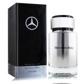 Mercedes Benz 賓士 經典男性淡香水(120ml) EDT-國際航空版