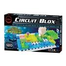美國E-Blox 全能益智聲光積木-變化120 CB-120 原廠公司貨