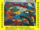 二手書博民逛書店罕見我們愛科學1993年第1-12期Y419446
