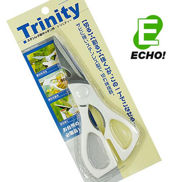 進口ECHO多功能家用不銹鋼剪刀 廚房剪子多用途剪切開瓶夾碎
