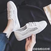 夏季薄款透氣鏤空網面小白鞋女鞋年春季新款春夏百搭淺口鞋子 居家物语
