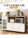 櫥櫃現代簡約餐邊櫃微波爐櫃子碗櫃烤箱儲物櫃茶水客廳北歐廚房置物櫥
