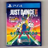 【PS4原版片 可刷卡】☆ Just Dance 舞力全開2018 ☆中文版全新品【特價優惠】台中星光電玩