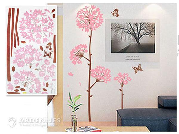 【ARDENNES】創意組合DIY壁貼/牆貼/兒童教室佈置 花引蝶