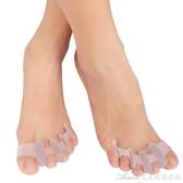矯正器 硅膠拇指外翻分指器大腳骨腳趾外翻矯正器成人分趾器可穿鞋 艾美時尚衣櫥