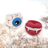 〔APM飾品〕日本Gargle 怪物們的萬聖遊行戒指 (吸血鬼) (大眼怪)