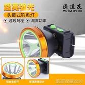 頭燈戶外防水充電頭燈大功率鋰電池手電筒強光頭燈 led頭戴式釣魚頭燈 【快速出貨】
