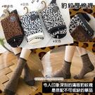 生活小物 豹紋厚棉襪 1入