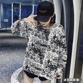 長袖T恤 新款長袖女裝上衣服韓版寬松百搭打底小衫外穿T恤