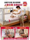 床圍欄 嬰兒防摔防護欄桿兒童安全防掉床上大床邊擋板通用 一木良品