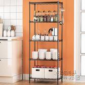 空間生活浴室置物架落地五層架子廚房置物架層架金屬儲物架收納架igo 衣櫥の秘密