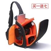限定款攝影背包 免運單反相機包斜跨攝影包肩背多功能防潑水包數碼防盜佳能尼康jj